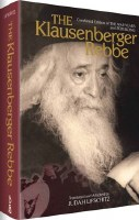 The Klausenberger Rebbe Combined Edition [Hardcover]