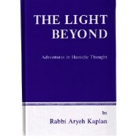 The Light Beyond [Hardcover]