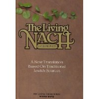 The Living Nach [Hardcover]