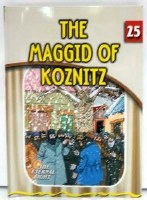 The Magid of Koznitz