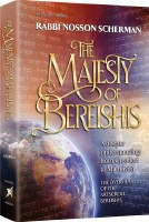 The Majesty of Bereishis [Hardcover]