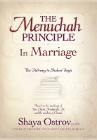 The Menuchah Principle in Marriage [Hardcover]