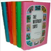 The Midrash Says Five Volume NO Slipcase Set [Hardcover]