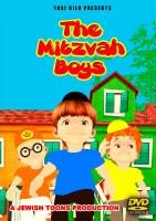 The Mitzvah Boys DVD