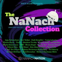 The NaNach Collection CD