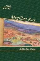 Navi Journey Megillas Rus [Hardcover]
