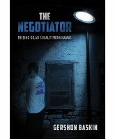 The Negotiator [Hardcover]