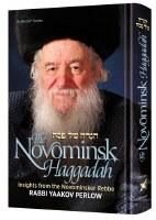The Novominsk Haggadah Shel Pesach [Hardcover]