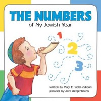 The Numbers of My Jewish Year [Boardbook]