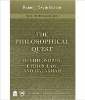 The Philosophical Quest