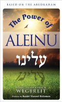 The Power of Aleinu [Hardcover]