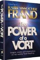 The Power of a Vort [Hardcover]