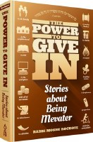 The Power to Give In [Hardcover]