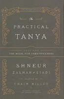The Practical Tanya - Part One [Hardcover]