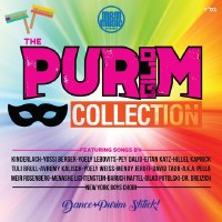 The Purim Collection CD