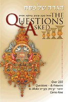 The Questions Asked Haggadah Shel Pesach [Hardcover]