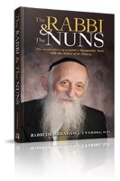 The Rabbi and the Nuns [Hardcover]