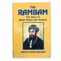 The Rambam [Hardcover]