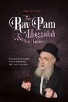 The Rav Pam Haggadah & Shir Hashirim [Hardcover]