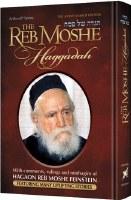 The Reb Moshe Haggadah [Hardcover]