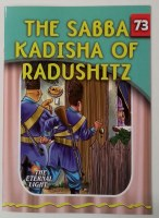 The Sabba Kadisha of Radushitz [Paperback]