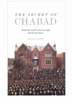 The Secret of Chabad [Hardcover]