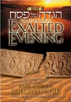 Haggadah An Exalted Evening [Hardcover]