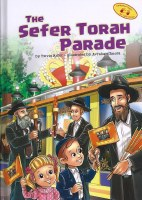 The Sefer Torah Parade Laminated Pages [Hardcover]