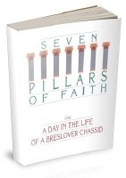 Seven Pillars of Faith and A Day in the Life of a Breslover Chassid [Paperback]