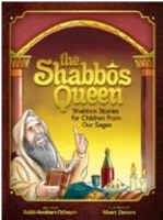 The Shabbos Queen [Hardcover]