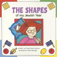 The Shapes of My Jewish Year [Boardbook]