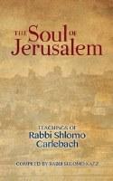 The Soul of Jerusalem [Hardcover]