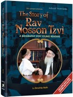 The Story of Rav Nosson Tzvi [Hardcover]