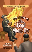The Story of the Baal Shem Tov [Hardcover]