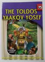 The Toldos Yaakov Yosef [Paperback]