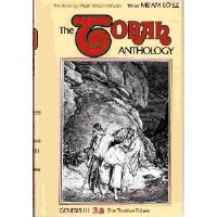 The Torah Anthology: Genesis III 3a The Twelve Tribes [Hardcover]