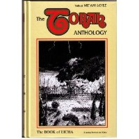The Torah Anthology Book of Eicha Volume 40 Me'am Lo'ez Series [Hardcover]