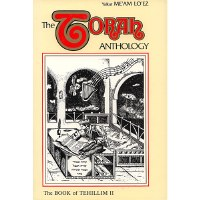 The Torah Anthology: Book of Tehillim - Chapters 1-32 [Hardcover]