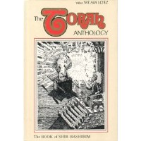 The Torah Anthology Book of Shir HaShirim Volume 38 Me'am Lo'ez Series [Hardcover]