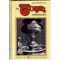The Torah Anthology: Vol. 10 - Sin and Reconciliation (Me'am Lo'ez Series) [Hardcover]