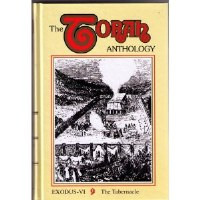 The Torah Anthology: Vol. 9 - The Tabernacle [Hardcover]