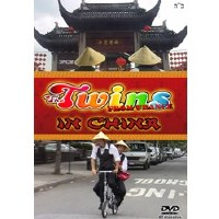 Twins From France in China DVD