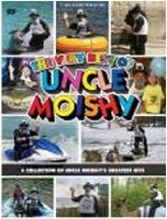 The Very Best of Uncle Moishy DVD