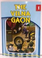 The Vilna Gaon [Paperback]