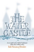 The Water Castle [Paperback]