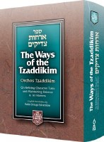 The Ways of the Tzaddikim: Orchos Tzaddikim Compact Size [Hardcover]