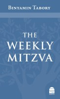 The Weekly Mitzvah [Hardcover]