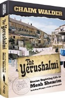The Yerushalmi [Hardcover]