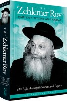 The Zehlemer Rov Rabbi Levi Yitzchok Grunwald [Hardcover]
