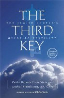 The Third Key [Paperback]